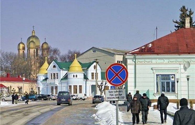 Голові Тернопільської ОДА пропонують очолити райадміністрацію