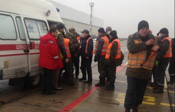До Дніпропетровська доправили поранених з-під Мар