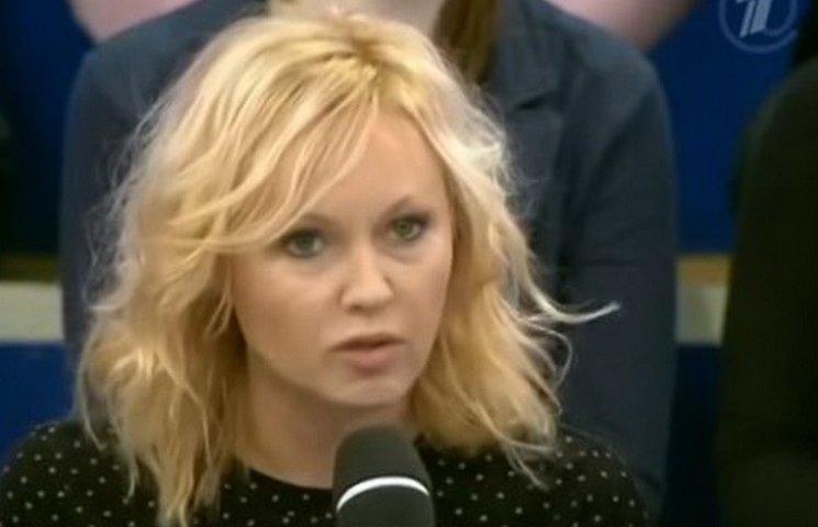 """У Кривому Розі з """"зірки російського телебачення"""" виборчком вимагає другу заставу"""