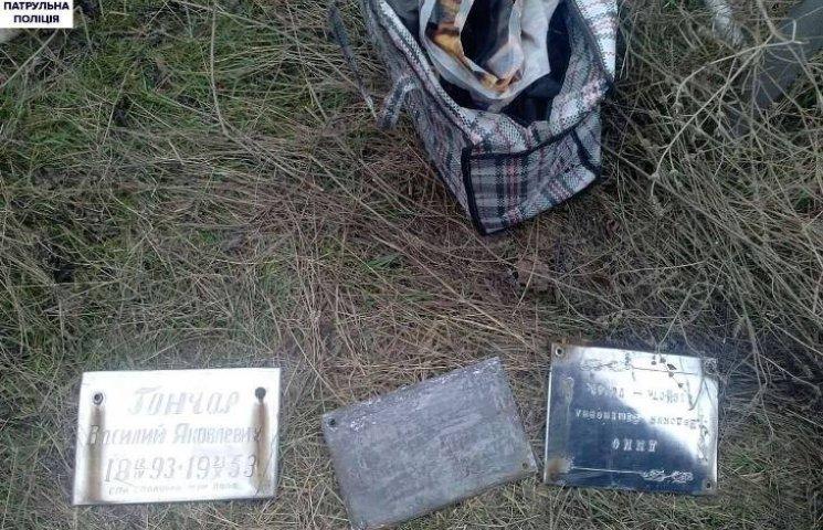 Вони мертві - їм все одно: у Миколаєві чоловік розкрадав могили
