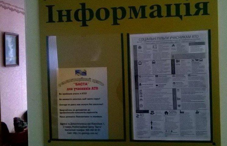 """У Дніпропетровську просять накормити """"аватарів"""", які одумалися"""