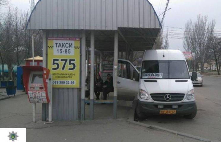 До влади Миколаєва через автовокзал-невидимку звернулася вже і патрульна поліція