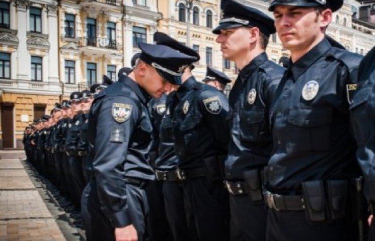 Жінкам Тернополя на 8 березня подарують... поліцію