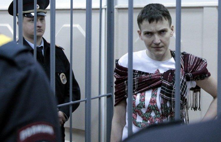 Чому Надії Савченко не варто засмучуватися через маріупольського педофіла