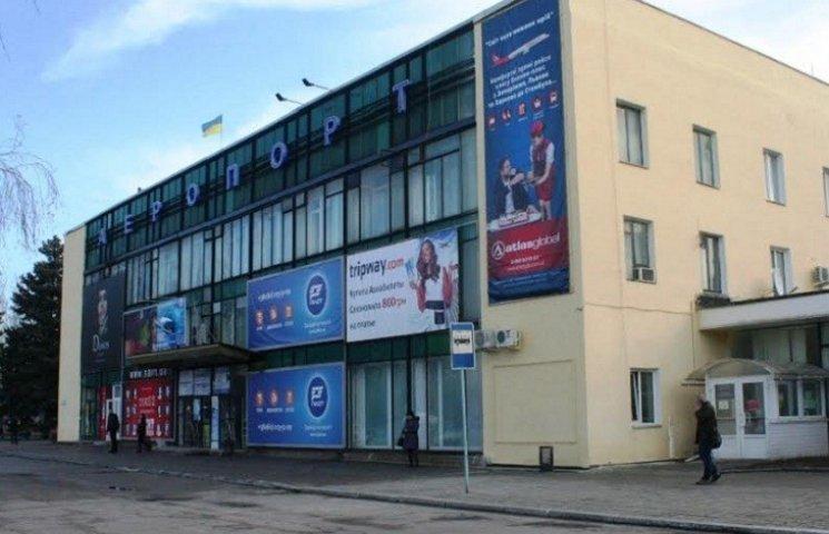 Правоохоронці не побачили порушень у бізнесі дружини директора Запорізького аеропорту