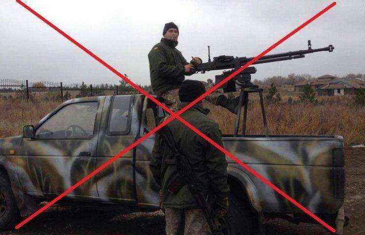 Уряд позбавив бійців АТО волонтерських автомобілів з Європи