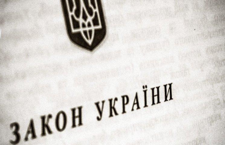 Відсьогодні вступив закон про кримінальну відповідальність за перешкоджання роботі журналістів