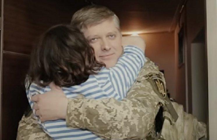 Анжеліка Рудницька присвятила зворушливий кліп дружинам героїв АТО