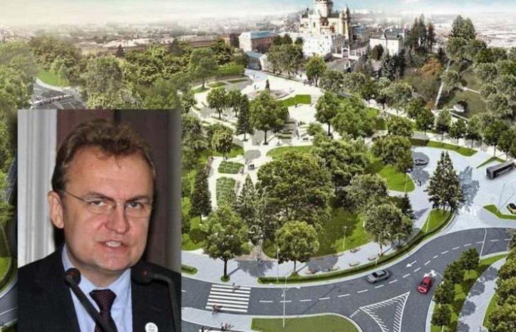 У Львові ініціювали встановлення пам