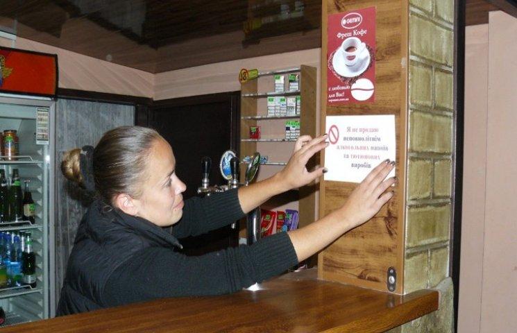 На Хмельниччині відбирають ліцензії у недобросовісних продавців