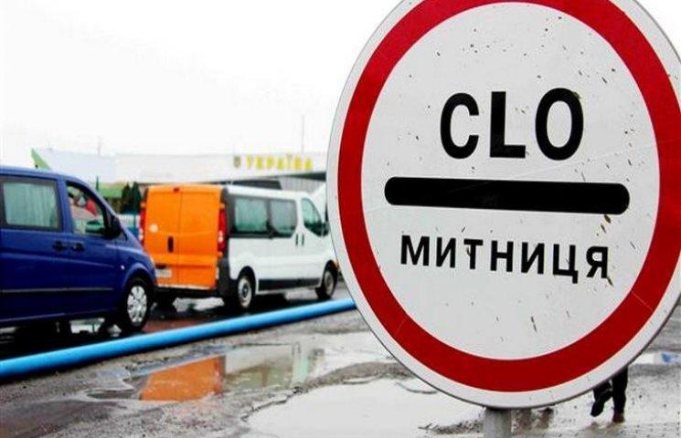 На Львівській митниці продовжать експеримент з автомобілями