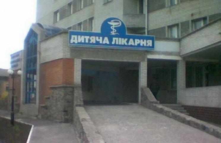 В Мінздраві натякнули на скорочення дитячих лікарень на Дніпропетровщині