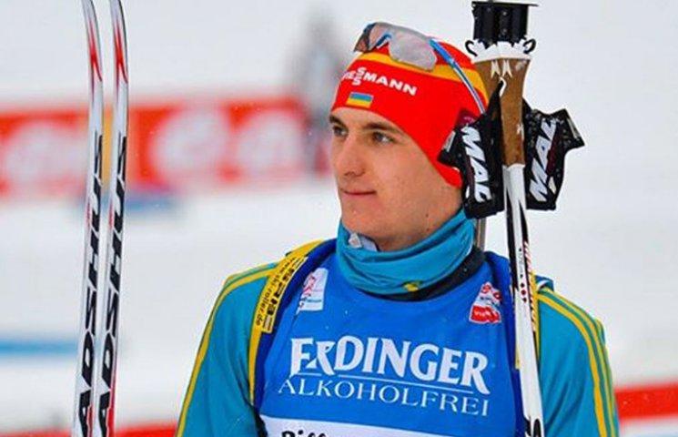 ЧС-2016 з біатлону. Україна в останній момент залишилася без медалей