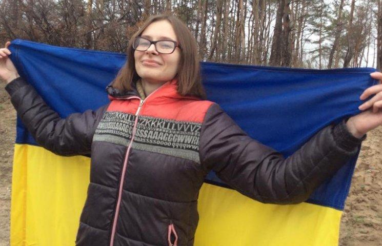 Геращенко: Після полону Варфоломєєва потребує психологічної реабілітації
