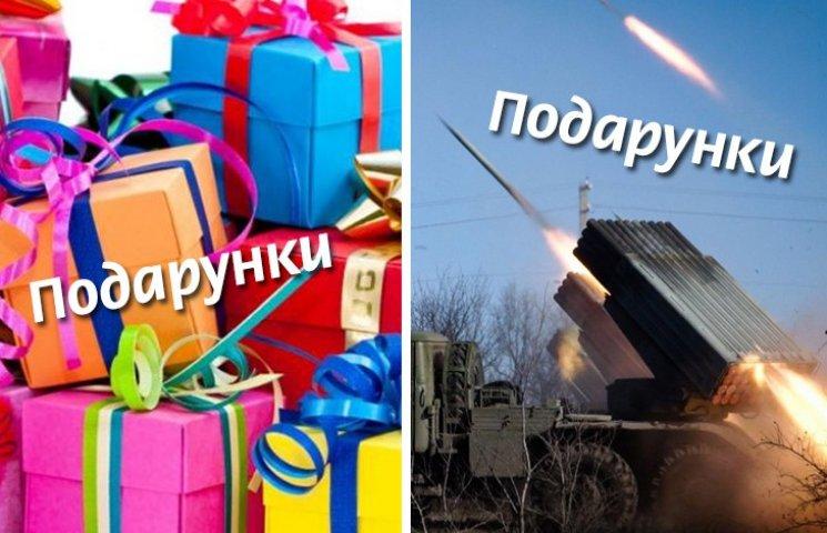 Словарь фронтового сленга в картинках. Часть 2