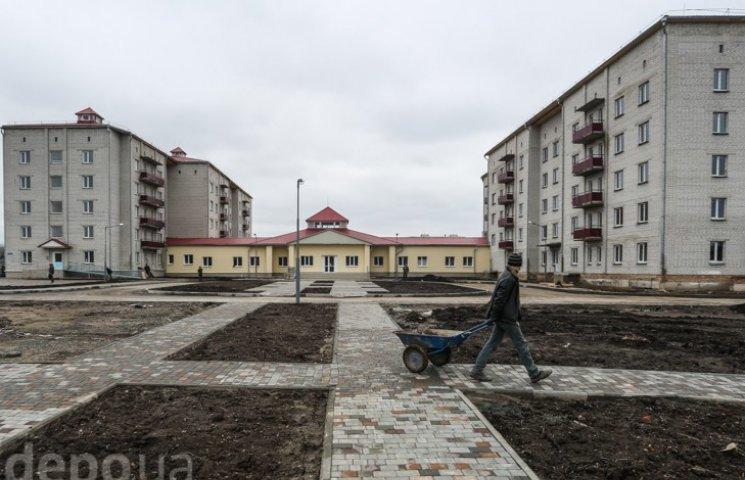 Притулок у Яготині: гетто, осідок ІДІЛ чи шматочок Європи?