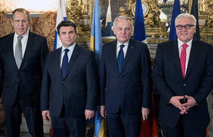 Видео дня: Игнорирование Лаврова министрами ЕС и песня для Савченко