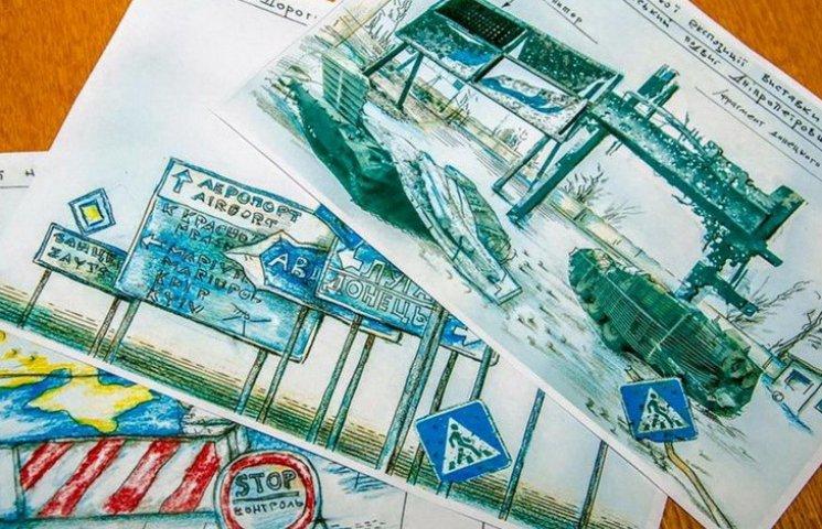 У Дніпропетровську відтворять фрагмент зруйнованого донецького аеропорту