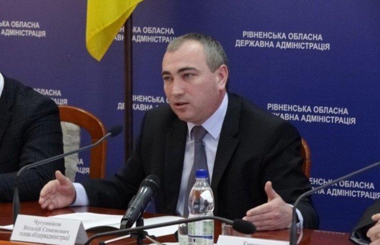 Рівненський губернатор запевнив, що працює за смішну зарплату
