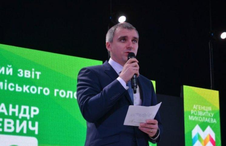 """Директора КП """"Миколаївводоканал"""" обиратимуть на відкритому конкурсі"""