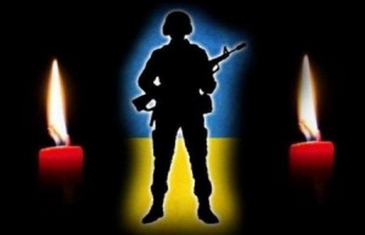 Боєць АТО з Тернопільщини помер у лікарні, не виходячи з коми