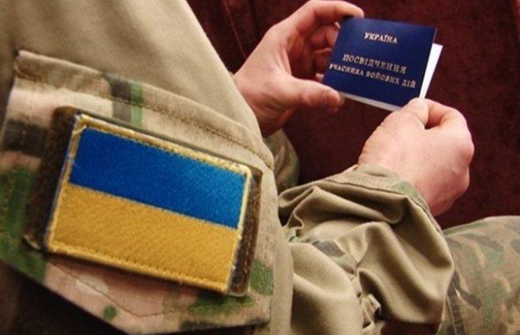 У Хмельницькому шукали роботу для учасників АТО