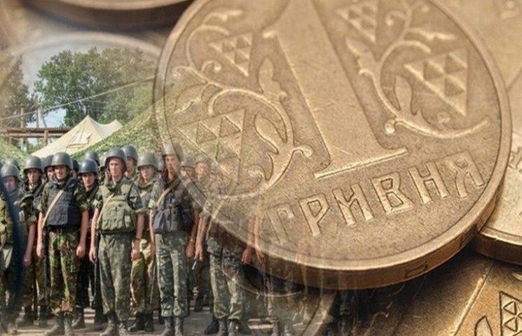 Хмельничани перерахували на потреби армії 11 мільйонів