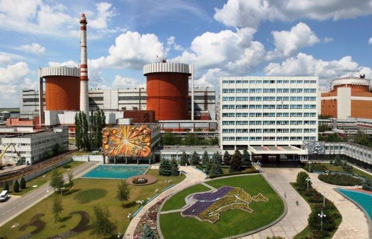 На Южно-Українській АЕС зупинили третій енергоблок