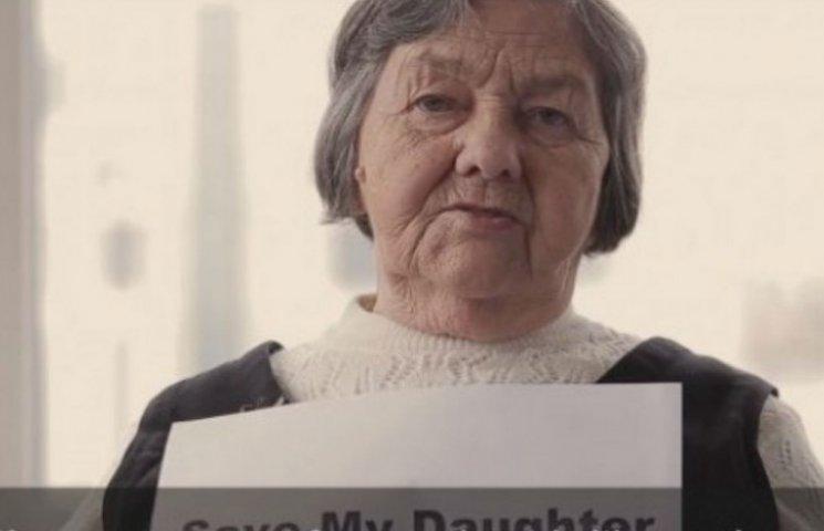 """""""Помогите освободить моего ребенка"""" - мать Савченко обратилась к мировым лидерам"""