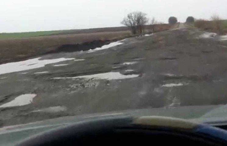 Прем'єр-міністр України пообіцяв відремо…