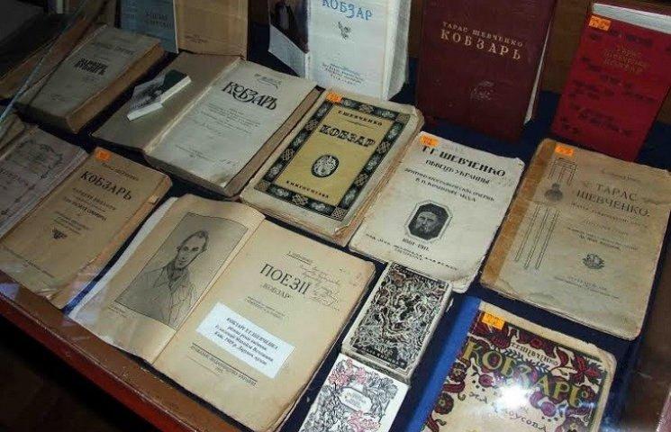 """На Тернопільщині є музей, де зберігається найбільша колекція """"Кобзарів"""""""
