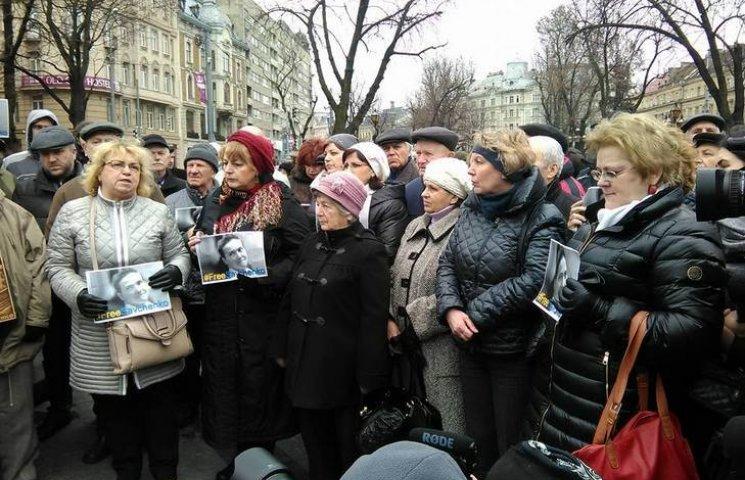 Як у Львові підтримували Савченко