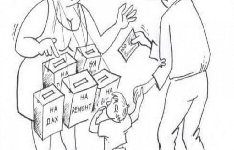 У хмельницьких школах перестануть збирати з батьків гроші