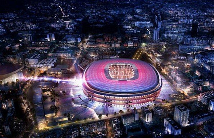 """""""Барселона"""" показала, як виглядатиме """"Камп Ноу"""" після реконструкції за 600 млн євро"""