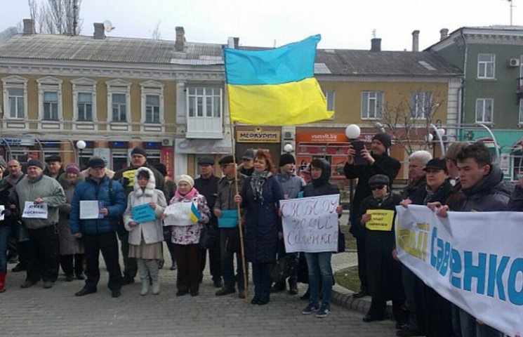 В Бердянську провели мітинг на підтримку Надії Савченко
