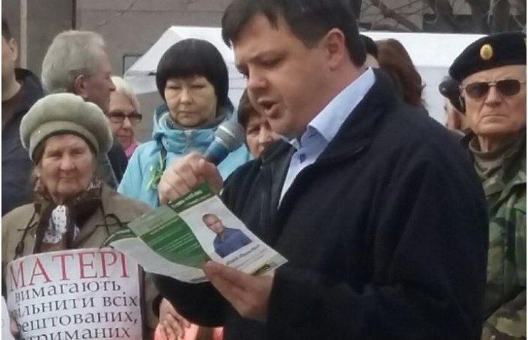 Семенченко не зміг підготуватися до боротьби з Вілкулом