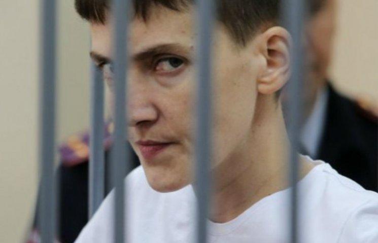 Савченко в очікуванні вироку (ХРОНІКА)