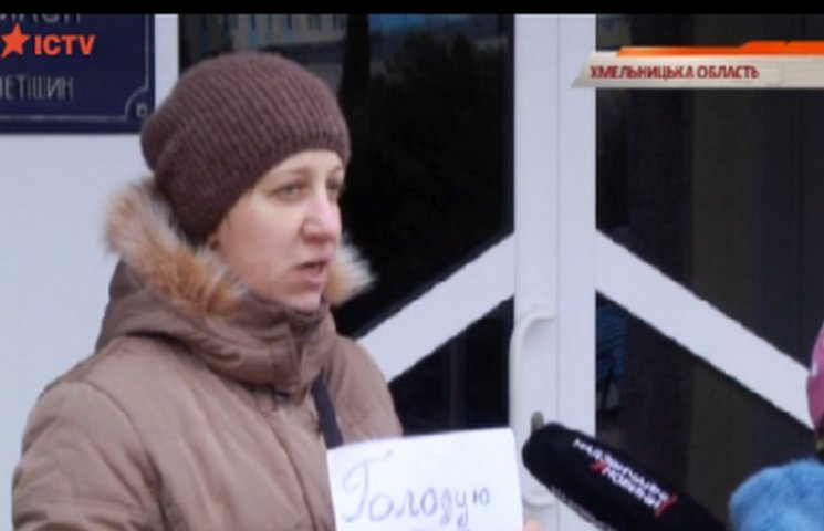 Багатодітна мати з Хмельниччини оголосила голодування