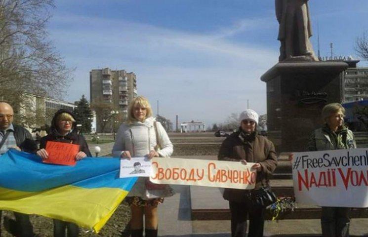 В Мелітополі підтримати Надію Савченко вийшли лише 10 активістів