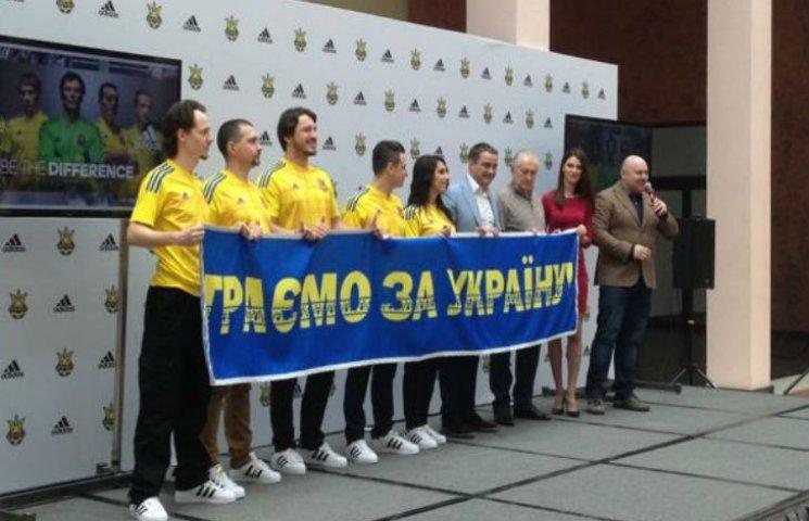 Перші фото нової форми збірної України для Євро-2016