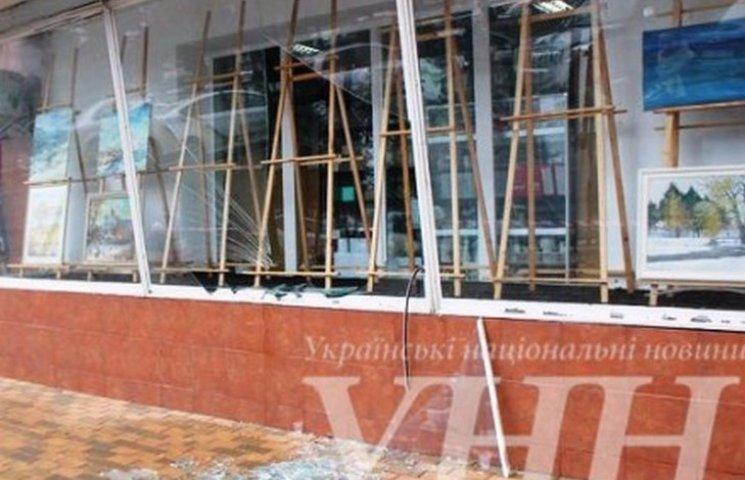 У Вінниці обікрали картинну галерею