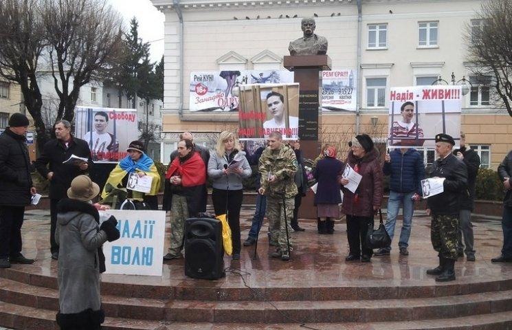 Вінничани вийшли на Майдан, щоб підтримати Надію Савченко