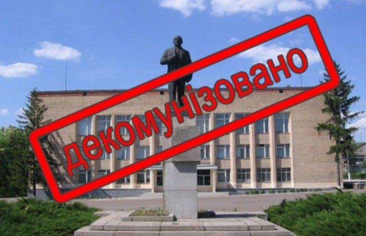 На Миколаївщині скинули ще один пам