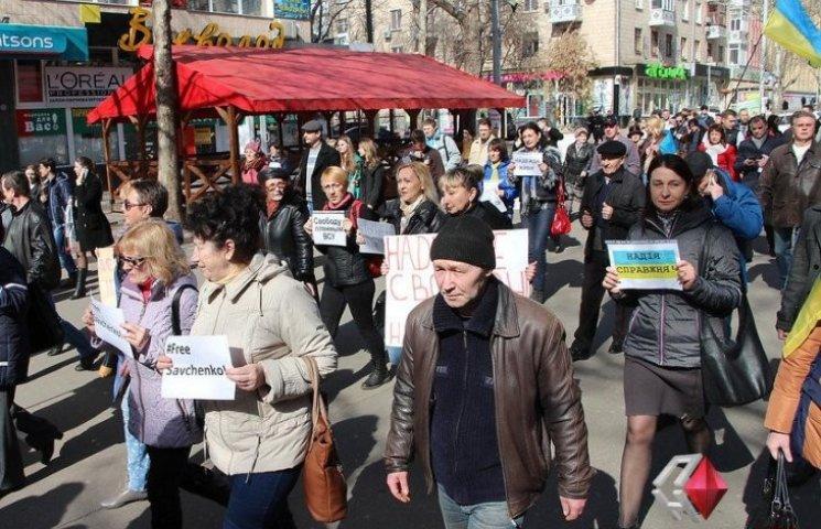 Миколаївці знову зібралися на підтримку Надії Савченко