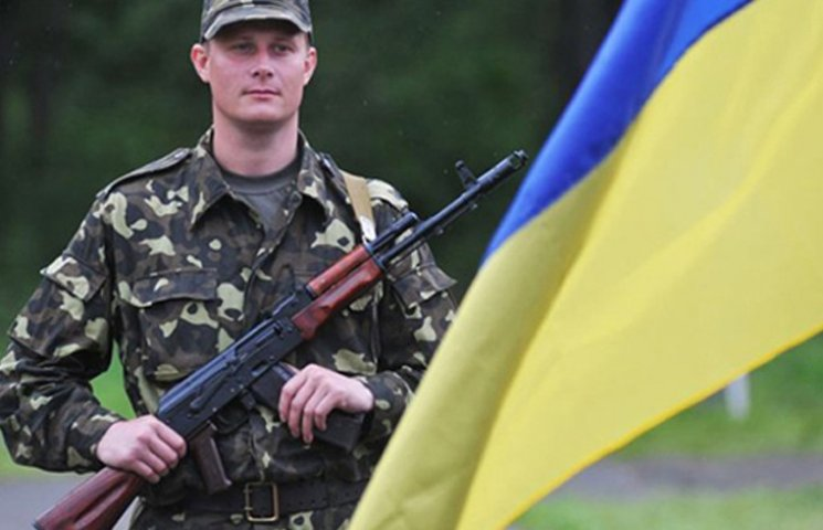 Запорожців просять допомогти бійцям 40-й артбригади