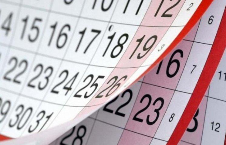 Виявляється, скорочені та вихідні дні корисні для здоров