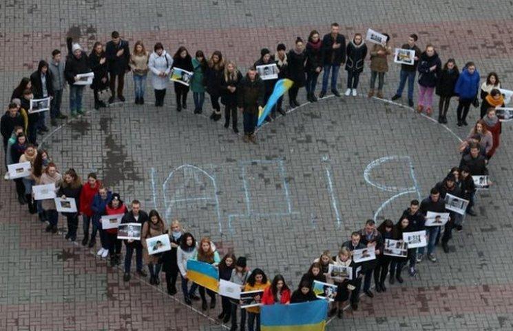 Вінницька молодь створила серце на підртимку Надії Савченко