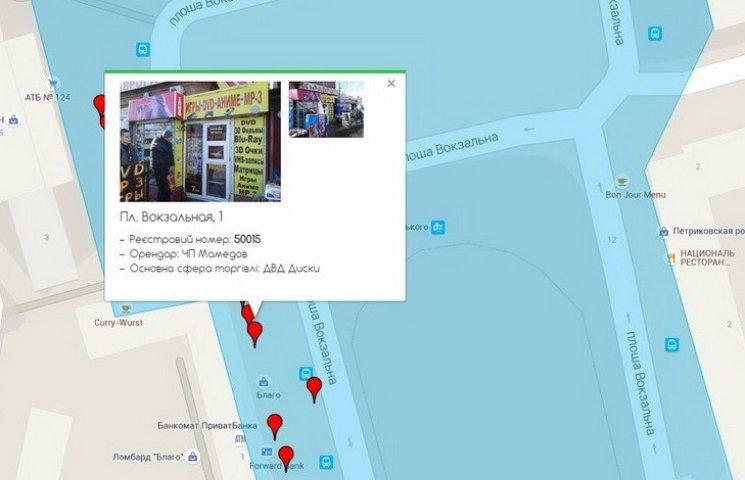 У Дніпропетровську створили інтерактивну мапу легальних МАФів
