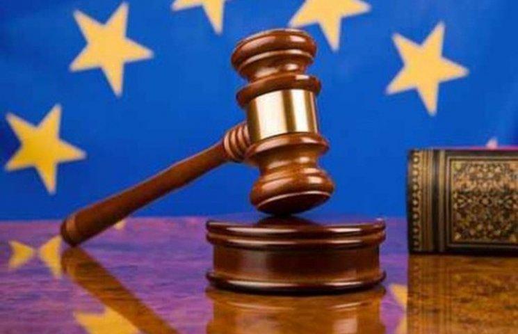 97-річну тернополянку захистив Європейський суд