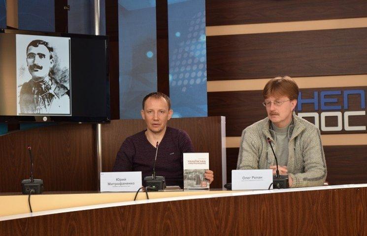 """Історик відшукав """"граблі"""", на які через століття наступають українські політики"""